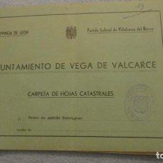 Documentos antiguos: AYUNTAMIENTO VEGA DE VALCARCE.CARPETA HOJAS CATASTRALES.PEDRO ANDRES RODRIGUEZ LEON 1965. Lote 191652755