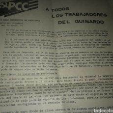 Documentos antiguos: PARTIDO COMUNISTA CATALÁN PCC. FOLLETO 1981. Lote 191734058