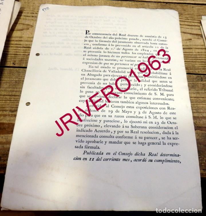 1833, REQUISITO NO HABER PERTENECIDO A SOCIEDADES SECRETAS PARA CONCESION DE AMNISTIA,2 PAGINAS (Coleccionismo - Documentos - Otros documentos)