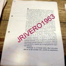 Documentos antiguos: 1833, REQUISITO NO HABER PERTENECIDO A SOCIEDADES SECRETAS PARA CONCESION DE AMNISTIA,2 PAGINAS. Lote 191775375