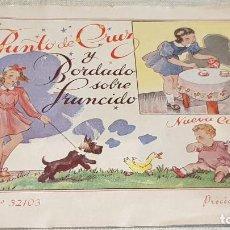 Documentos antiguos: PUNTO DE CRUZ Y BORDADO SOBRE FRUNCIDO / NUEVA COLECCIÓN / ALMACENES PONS / ENVÍO INCLUIDO.. Lote 191996901