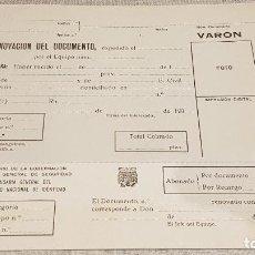 Documentos antiguos: DOCUMENTO SOLICITUD DE RENOVACIÓN DEL D.N.I, / NUEVO SIN USO / AÑOS 80. Lote 191998730
