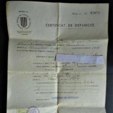 Documentos antiguos: CERTIFICADO DE DEFUNCIÓN DEL COL.LEGI OFICIAL DE METGES DE CTALUNYA DEL AÑO 1937 EN BARCELONA . Lote 192044672