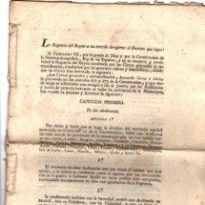 Documentos antigos: DECRETO FERNANDO VII CORTES GENERALES. CADIZ, AÑO 1812. Lote 192240927