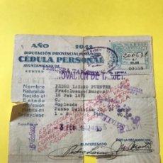 Documentos antiguos: CEDULA PERSONAL 1941 DIPUTACION PROVINCIAL DE MADRID 12X13 CM. Lote 192363310