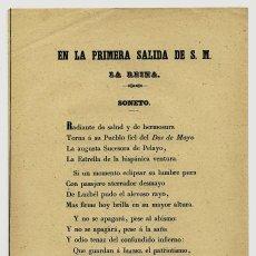 Documentos antiguos: LIBELO, DUQUE DE RIVAS, ANGEL SAAVEDRA, ISABEL II, EN LA PRIMERA SALIDA DE S.M. SONETO. Lote 192566001