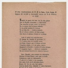 Documentos antiguos: LIBELO, BASILIO SEBASTIAN CASTELLANOS, ISABEL II, AL FELIZ RESTABLECIMIENTO DE S.M. LA REINA 1852. Lote 192567357