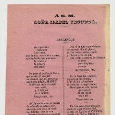 Documentos antiguos: LIBELO, A S.M. DOÑA ISABEL SEGUNDA, ISABEL II, CORUÑA, IMP. DE PUGA, 1858. Lote 192570070