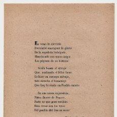 Documentos antiguos: LIBELO, ESTEBAN GARRIDO MARTINEZ, ISABEL II, EN VANO LA ALEVOSIA, DON PELAYO, 1852. Lote 192572100