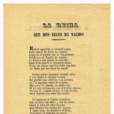 Documentos antiguos: LIBELO, CAROLINA CORONADO, ISABEL II, LA REINA QUE DOS VECES HA NACIDO. Lote 192574170