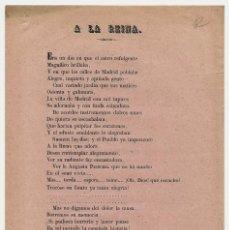 Documentos antiguos: LIBELO, ANTONIO PIRALA CRIADO, ISABEL II, A LA REINA. Lote 192574655