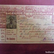 Documentos antigos: GUERRA CIVIL.ALCOY(ALICANTE)CEDULA PERSONAL 1937.. Lote 193233943