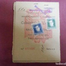 Documentos antigos: HELLIN(ALBACETE)CARTILLA DE RACIONAMIENTO,SERIE AB-1952- COMPLETA DE CUPONES.. Lote 193236562