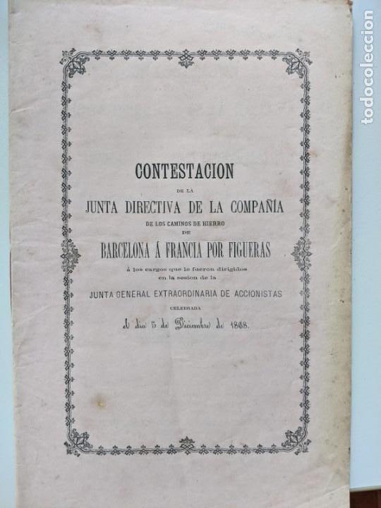 1868 CONTESTACION DE LA DIRECTIVA DEL FERROCARRIL BARCELONA A FRANCIA POR FIGUERAS (Coleccionismo - Documentos - Otros documentos)
