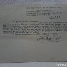 Documentos antiguos: MOTA DEL MARQUES. ANDRES SOBRADILLO. 1955. PETICION DE SERVICIO POR AUSENCIA POR ENFERMEDAD. ADALIA.. Lote 193445885
