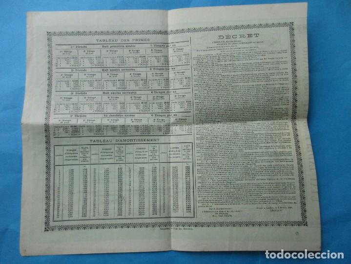 Documentos antiguos: OBLIGACIÓN DEL ESTADO INDEPENDIENTE DEL CONGO. 1888. - Foto 2 - 193799087