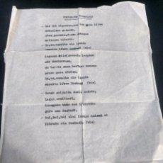 Documentos antiguos: EUSKERA CANCIÓN: EUSKALDUN GUDARIARI. AÑOS 50 O 60. . Lote 193882671