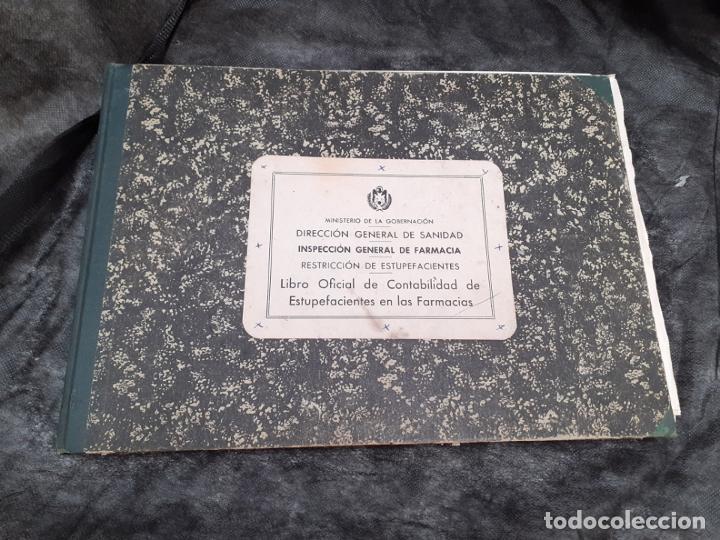 LIBRO OFICIAL DE CONTABILIDAD DE ESTUPEFACIENTES FARMACIA AÑOS 90 (Coleccionismo - Documentos - Otros documentos)
