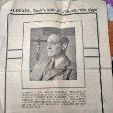 Documentos antiguos: ALDERDI EUZKO ALDERDI JELTZALIAREN DEYA. PNV DÍPTICO HOMENAJE A AGUIRRE Y PRESENTACIÓN DE LEIZAOLA. Lote 193998045
