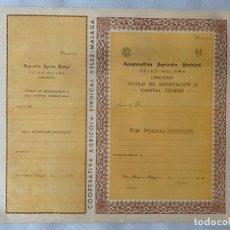 Documentos antiguos: COOPERATIVA AGRICOLA SINDICAL , ACCION DE VELEZ MÁLAGA 196..... Lote 194059266