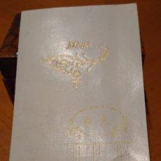 Documentos antiguos: VALLADOLID, HOTEL DE FRANCE, MENÚ AÑO 1921. MUY RARO.. Lote 194153857