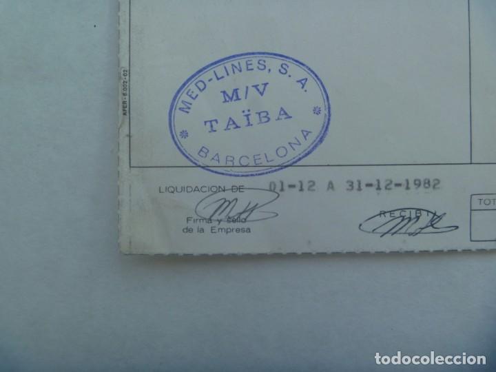 Documentos antiguos: MARINA MERCANTE : NOMINA DE CAPITAN DEL BARCO TAIBA DE LA EMPRESA NAVIERA MED-LINES. BARCELONA, 1982 - Foto 2 - 194237798