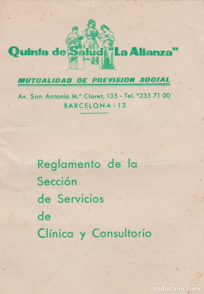 QUINTA DE LA SALUD LA ALIANZA -- REGLAMENTO DE LA SECCIÓN DE SERVICIOS DE CLÍNICA Y CONSULTORIO (Coleccionismo - Documentos - Otros documentos)