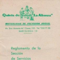 Documentos antiguos: QUINTA DE LA SALUD LA ALIANZA -- REGLAMENTO DE LA SECCIÓN DE SERVICIOS DE CLÍNICA Y CONSULTORIO. Lote 194237891