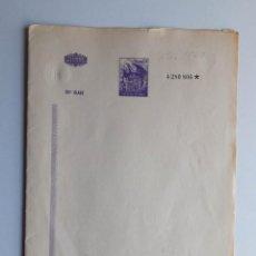 Documentos antiguos: HOJA DOBLE TIMBRE DEL ESTADO 1960, 20 CLASE, 50 CÉNTIMOS SELLOS FISCALES. Lote 194297831