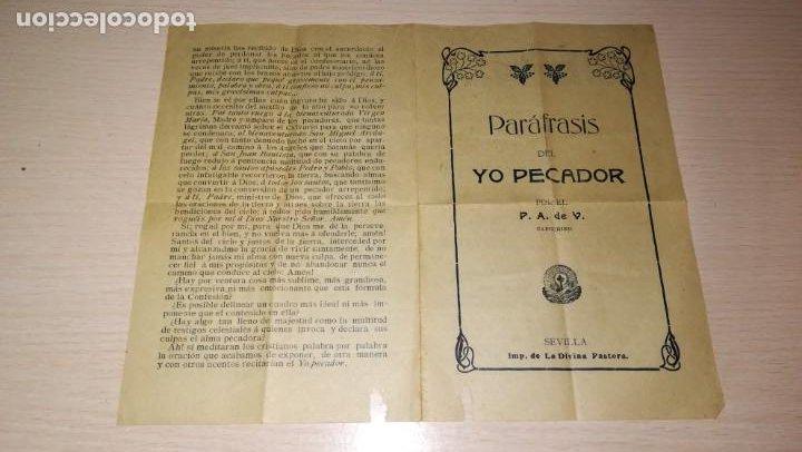 DIPTICO PARAFRASIS DEL YO PECADOR, SEVILLA, IMP DE LA DIVINA PASTORA (Coleccionismo - Documentos - Otros documentos)
