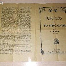 Documentos antiguos: DIPTICO PARAFRASIS DEL YO PECADOR, SEVILLA, IMP DE LA DIVINA PASTORA. Lote 194319198