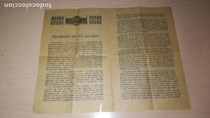 Documentos antiguos: DIPTICO PARAFRASIS DEL YO PECADOR, SEVILLA, IMP DE LA DIVINA PASTORA - Foto 2 - 194319198