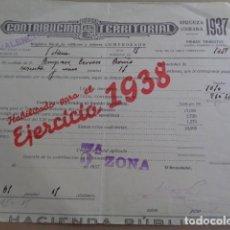 Documentos antiguos: VALENCIA. CONTRIBUCIÓN TERRITORIAL. 1937, HABILITADO PARA 1938. GUERRA CIVIL.. Lote 194358932