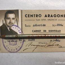 Documentos antiguos: VALENCIA. CARNET DEL CENTRO ARAGONES DE VALENCIA (MAYO DE 1950). Lote 194360517