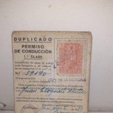 Documentos antiguos: PERMISO DE CONDUCCIÓN DEL 39. Lote 194490556