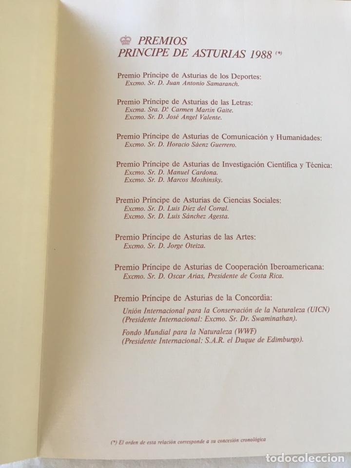 Documentos antiguos: INVITACIÓN DE SU ALTEZA REAL DON FELIPE DE BORBON ALOS PREMIOS PRINCIPE DE ASTURIAS 1988 - Foto 7 - 194494507