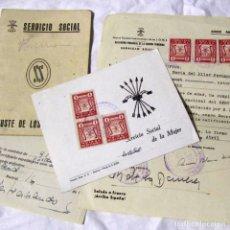 Documentos antiguos: 4 DOCUMENTOS SERVICIO SOCIAL FALANGE 1950-1952. Lote 194516243