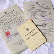 Documentos antiguos: CARNET + CALIFICACIONES REAL CONSERVATORIO DE MÚSICA Y DECLAMACIÓN 1951. Lote 194516746