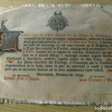 Documentos antiguos: PRECIOSA INVITACION EN SEDA DEL COLEGIO ARTE MAYOR DE LA SEDA BARCELONA 1899. Lote 194536158