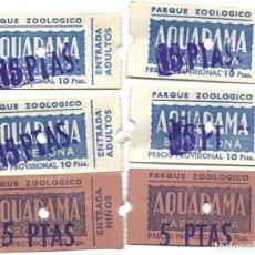 Documentos antiguos: LOTE 6 ENTRADAS ANTIGUAS PARA EL PARQUE ZOOLÓGICO AQUARAMA DE BARCELONA - NIÑO Y ADULTO. Lote 194548003