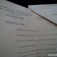 Documentos antiguos: LABORATORIO DE ANALISIS CLINICOS BARCELONA DRES. J. VIVES Y P. CORRONS, EXAMEN DE ORINA 1952. Lote 194567156