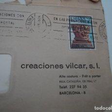 Documentos antiguos: ANTIGUA FACTURA DE CREACIONES VILCAR S. L. ALTA COSTURA BARCELONA 1975. Lote 194571247