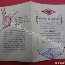 Documentos antiguos: UNION SUIZA DE RELOJERIA. BARCELONA. BOLETÍN DE MARCHA. AÑOS 1950S. Lote 194598911