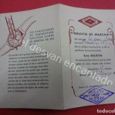 Documentos antiguos: UNION SUIZA DE RELOJERIA. BARCELONA. BOLETÍN DE MARCHA. AÑOS 1950S. Lote 194598940