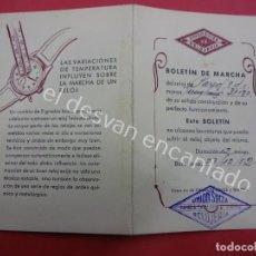 Documentos antiguos: UNION SUIZA DE RELOJERIA. BARCELONA. BOLETÍN DE MARCHA. AÑOS 1950S. Lote 194598958