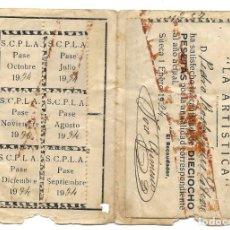 Documentos antiguos: SOCIEDAD DE CAZADORES Y PESCADORES LA ARTÍSTICA DE SUECA (VALENCIA) AÑO 1924 - CARNET DE PAGOS. Lote 194622675