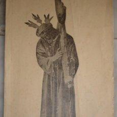 Documents Anciens: NUESTRO PADRE JESUS DE LA PASION PARROQUIA DEL SALVADOR SEVILLA 1933.VALE POR 1/2 KILO DE PAN.. Lote 194775405