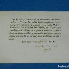 Documentos antiguos: (M) CARMELITAS DESCALZAS SUPLICAN LA BONDAD DE AYUDARLES A SU SANTA MADRE SANTA TERESA DE JESÚS. Lote 194777645