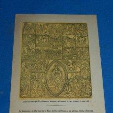 Documentos antiguos: (M) PROGRAMA FESTES I MES DEL ROSER ANY MCMXVII - 4 PAG, 17,5X25CM, BUEN ESTADO. Lote 194777802
