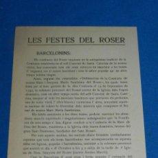Documentos antiguos: (M) CARTEL - LES FESTES DEL ROSER, BARCELONA CONVENT SANTA CATERINA AÑOS 20. Lote 194778110